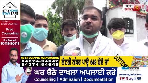 UGC के Paper लेने के फैसले के खिलाफ Delhi में National Students' Union of India ने किया protest