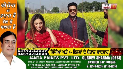Guftagoo | Surjit Khan | New Punjabi Songs 2020 | Dainik Savera