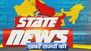 DPK NEWS    STATE NEWS    देखिये आज की तमाम बड़ी खबरे    06.07.2020