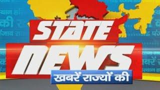 DPK NEWS || STATE NEWS || देखिये आज की तमाम बड़ी खबरे || 07.07.2020