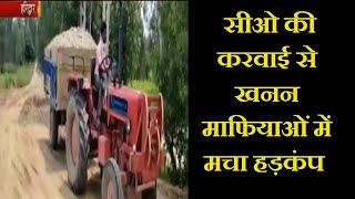 Haridwar   RBM से लड़ी ट्रेक्टर- टोली को किया जब्त, सीओ की करवाई से खनन माफियाओं में मचा हड़कंप