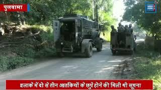 पुलवामा के गुस्सो में सुरक्षाबलों ने मार गिराया एक आतंकवादी... दो सेना और एक पुलिस का जवान घायल