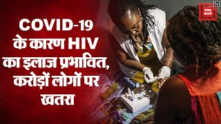 COVID-19 News Update: कोरोना वायरस का कहर, HIV के मरीजों की खतरे में जान!