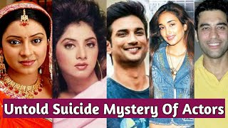 Mystery Of This Bollywood Actors Never Solved
