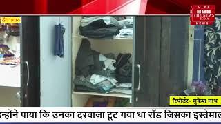 Hyderabad News // Alwal पुलिस स्टेशन अंतर्गत में चोरी, 57 लाख कैश और सोना चोरी