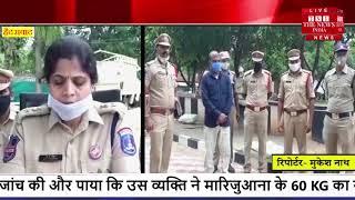 Hyderabad News // कितने निगरानी और सरकार के नियंत्रण के विपरीत, अवैध तस्करी जारी