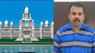CM KCR See The People Of Hyderabad | Raja Singh | Old TS Secretariat | @Sach News