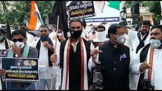 Electricity Bills Ko Lekar Telangana Govt Ka Zulm | Congress Leaders Speaks | @Sach News