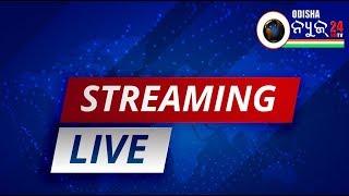 Odisha News24 Live