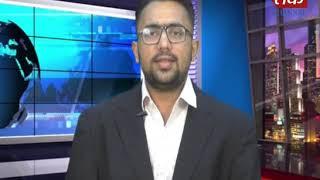 Abtak News 7-7-2020 | ABTAK MEDIA