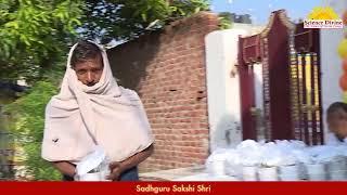 GuruPurnima Mahotsav Special