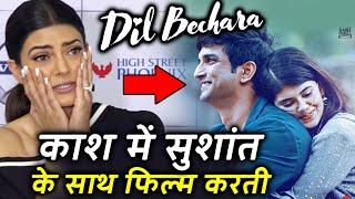 After Watching Dil Bechara Trailer, Sushmita Sen GETS Emotional About Sushant Singh Rajput
