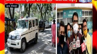 KULLU : मुख्यमंत्री जयराम ठाकुर ने जिला के लिए भेजे 14 वेंटिलेटर ! ANV NEWS HIMACHAL PRADESH !