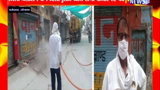 FARIDABAD : जिला प्रशासन के निर्देशानुसार आज सभी बाजार रहे बंद ! ANV NEWS HARYANA !