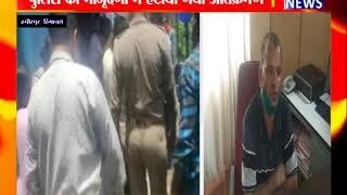 HAMIRPUR : नगरपरिषद क्षेत्र में अतिक्रमण पर चला विभाग का हथौडा ! ANV NEWS HIMACHAL PRADESH !