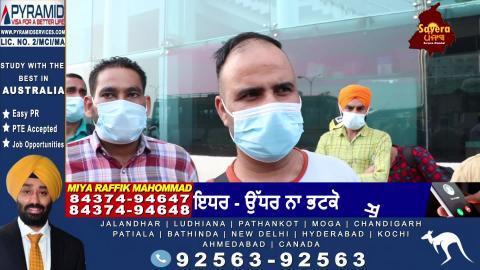 ਕੁਵੈਤ ਤੋ ਵਤਨ ਪਰਤਦੇ ਹੀ 162 ਭਾਰਤੀਆਂ ਨੇ ਸੁਣਾਇਆ ਆਪਣਾ ਦਰਦ | Savera Punjab
