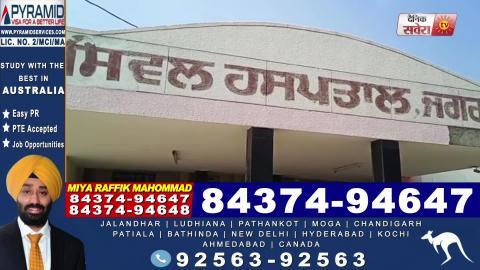 Breaking: Jagraon की ADC Neeru katyal की Corona Report आई Positive