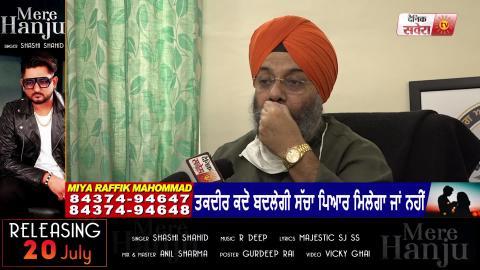 Exclusive:Delhi में Manjit GK और Sukhdev Dhindsa इकठे लड़ेंगे DSGMC की Elections