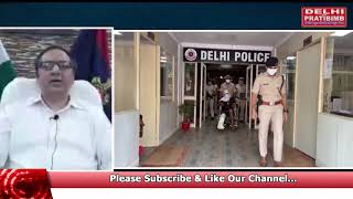Narela News : बाहरी उत्तरी दिल्ली के नरेला थाना पुलिस ने बदमाश को गिरफ्तार किया    DKP News