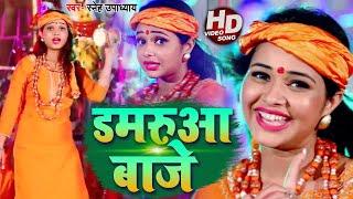 HD VIDEO - डमरुआ बाजे - Damruaa Baje | Sneh Upadhya का शिव भजन | New Bolbam Song 2020