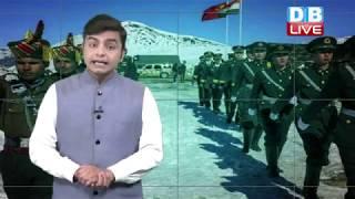 फिंगर 4 से पीछे नहीं हटेगा China ! India - china latest conflicts | #DBLIVE