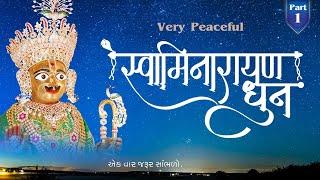 શ્રી સ્વામિનારાયણ મહામંત્ર  ધૂન || Swaminarayan Dhun || NonStop