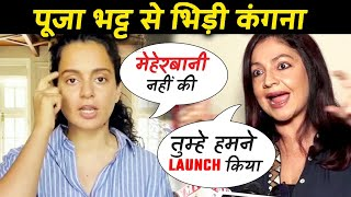 Kangana Ranaut Team And Pooja Bhatt FIGHT On Twitter Over Nepotism