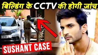 Mumbai Police Gets CCTV Footage Of Sushant Singh Rajput's Building