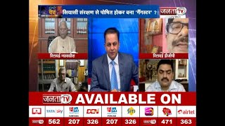 Kanpur Encounter Case || Chief Editor Dr Himanshu Dwivedi के साथ - गैंगस्टर का 'विकास' क्यों ?