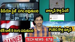 TechNews in telugu 678:Livik map,tiktok ban in usa,aarogya setu delete account,H 266 codec,whatsapp