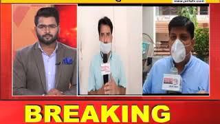 Haryana के इन जिलों से आ रही कोरोना पर बड़ी खबर