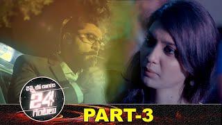 Chennai Lo Ragala 24 Gantalu Full Movie Part 3   Latest Telugu Movies   Sharath Kumar