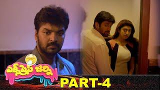 Express Journey Full Movie Part 4 | Latest Telugu Movies | Jai | Pranitha Subash