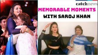 Madhuri Dixit Shows Memorable Moments With Saroj khan | Catch News