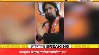 BJP नेता वसीम बारी की सुरक्षा में तैनात दसों सुरक्षाकर्मी सस्पेंड, सुनियोजित हत्या की आशंका