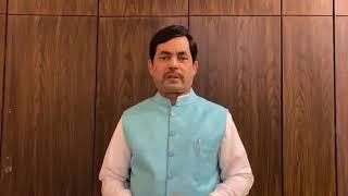 राहुल ने कहा सरेंडर मोदी, भाजपा का पलटवार मर्यादा तोड़ रहे हैं राहुल गांधी