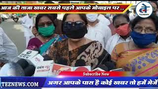 भाजपा सरकार के 100 दिन: कांग्रेस ने काला दिवस मनाया | Congress Protest Latest News