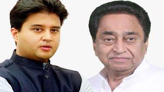 कमलनाथ का ज्योतिरादित्य सिंधिया और शिवराज सिंह चौहान पर बड़ा हमला