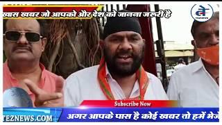 भाजपा के शामिल होते ही पाटू भैया का कांग्रेस के मांधाता विधायक पर हमला