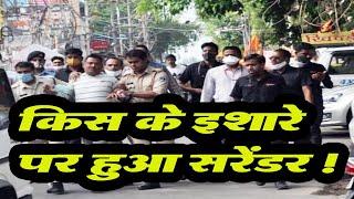 विकास दुबे नाटकीय ढंग से गिरफ्तार, भाजपा नेता के इशारे पर हुआ प्रायोजित सरेंडर, दिग्विजय का आरोप