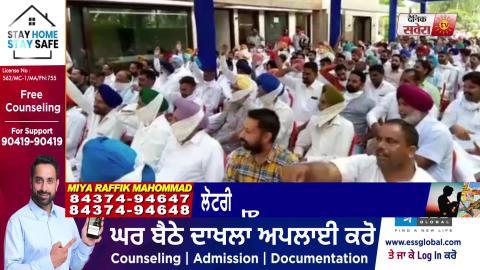 Dharam-TV