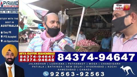 Vegetables ने बिगाड़ा रसोई का बजट आसमान छू रहे टमाटर के दाम ,देखे Amritsar मंडी से Ground Report