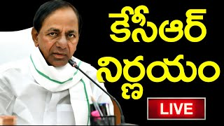 LIVE: CM KCR Decision? | Hyderbad Lockdown 6.0 | BS Political Forum Live Debate | Top Telugu TV