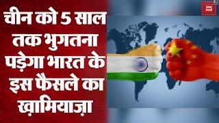 चीन पर नकेल कसने के लिए भारत सरकार ने उठाया बड़ा कदम, स्वदेशी कंपनियों को होगा फायदा