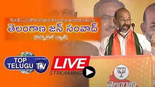 MP Bandi Sanjay LIVE | Old Nizamabad Adilabad | Jan Samvad | Telangana BJP | Top Telugu TV