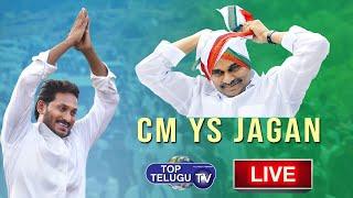CM Jagan LIVE | YSR Jayanthi | Jagan Today Speech | YS Rajashekar Reddy | Top Telugu TV