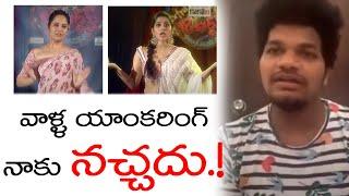 Jabardasth Avinash About Anchor Anasuya & Rashmi Performance | Exclusive Interview | Top Telugu TV