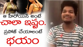ఆ హీరోయిన్ అంటే చాలా ఇష్టం | Jabardasth Avinath Latest Interview | Top Telugu TV