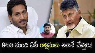 కొంత మంది ఏపీ  రాక్షసులు అలానే చేస్తారు! | CM YS Jagan | Chandrababu | AP Politics | Top Telugu TV