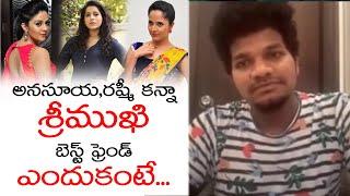 Jabardasth Avinash About Relationship With AnchorSrimukhi | Top Telugu TV